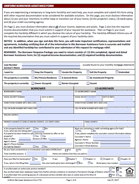 nus bank loan form